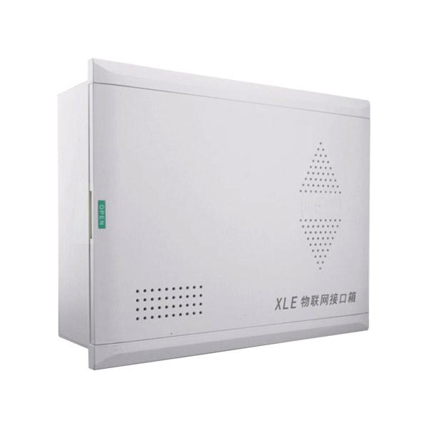 祥雲-成套無線係列XLE-G5R5W家用WIFI成套弱電箱