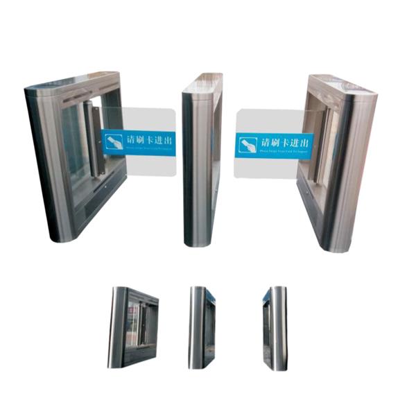 桥式摆闸XLE-RBH3000和XLE-RBZ3000