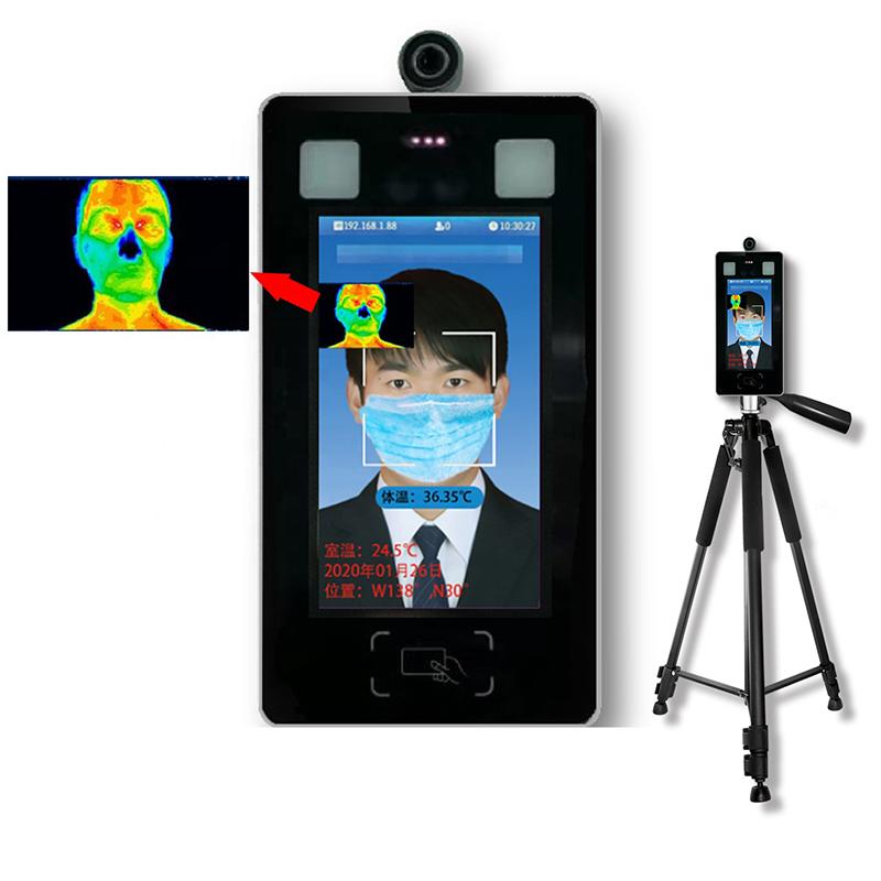 双目人脸识别测温一体机-XLE-GC3071L