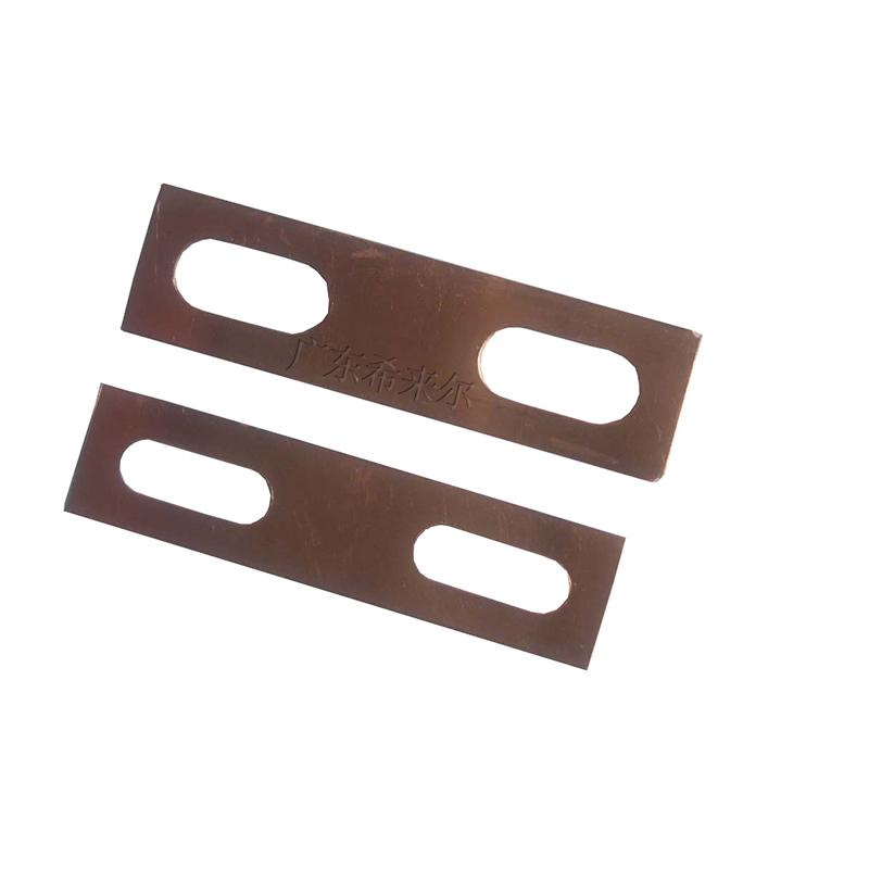 桥架连接片 铜片